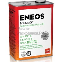 Масло моторное ENEOS Gasoline SN 0W-20 Ecostage (4л) 8801252022022