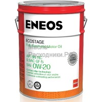 Масло моторное ENEOS Gasoline SN 0W-20 Ecostage (20л) 8801252022039