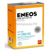 Масло моторное ENEOS FINE MOTOR OIL SN 0W-16 (4л) 4943589135342