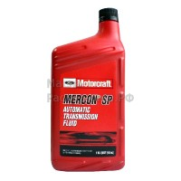 Масло для АКПП Ford Motorcraft Mercon ATF SP (0,946л)