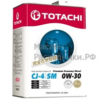 Масло моторное TOTACHI Diesel Premium Economy Fully Synthetic CJ-4/SM 0W-30 (4л) 4562374690790