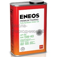 Масло моторное ENEOS Premium TOURING SN 5W-40 (1л) 8809478942148