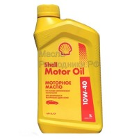 Масло моторное Shell Motor Oil 10W-40 (1л) 550051069