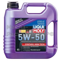 Масло моторное Liqui Moly Synthoil High Tech 5W-50 (4л) 9067