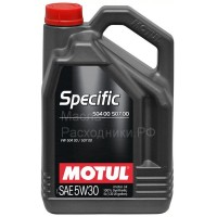 Масло моторное Motul Specific 504.00/507.00 (VW) 5W-30 (5л) 106375