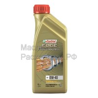 Масло моторное CASTROL EDGE Professional A3 0W-40 (1л) 156E9A