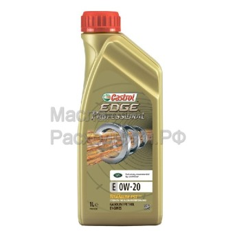 Масло моторное Castrol EDGE Professional E 0W20 Land Rover (1л)