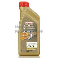 Масло моторное Castrol EDGЕ Рrofessionаl A1 5W20 Land Rover (1л)