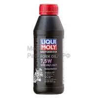 Масло для вилок и амортизаторов LIQUI MOLY Motorbike Fork Oil Medium/Light 7,5W (0,5л) (арт. 3099)