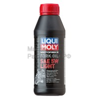 Масло для вилок и амортизаторов LIQUI MOLY Motorbike Fork Oil Light 5W (0,5л) (арт. 7598)