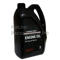 Масло моторное MZ320191 Mitsubishi Motor Oil SM 0W-20 (4л)
