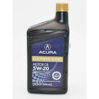 HONDA Масло моторное ACURA Synthetic Blend 5W-20, (0.946л) 087989033 087989033