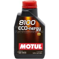Масло моторное Motul 8100 Eco-nergy 0W-30 (1л) 102793