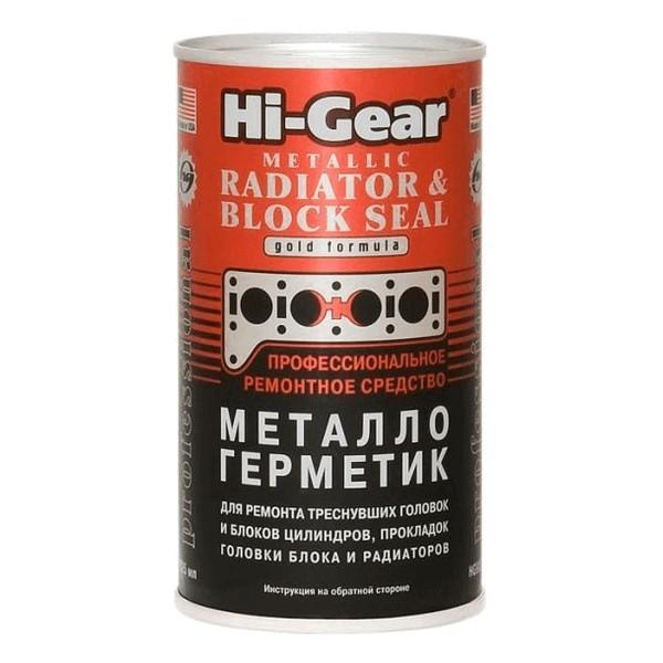 инструкция Hg9037 - фото 4